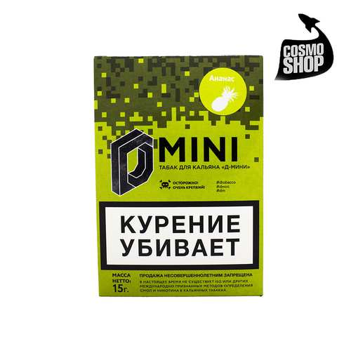 Doobacco Mini 15g (Ананас)