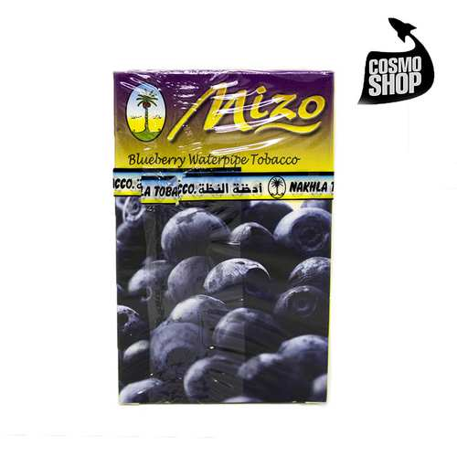 Nakhla 50g (Mizo Blueberry)
