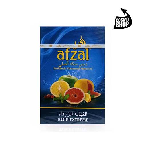 Afzal 50gr (Blue Extreme)