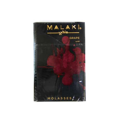 Malaki 50g (Grape)